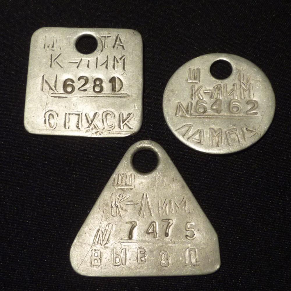 Mining tokens, mijnwerkerspenningen, from Dutch coal mines available